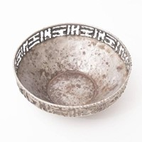 Torch Cut Metal Bowl by Marcello Fantoni