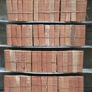 Bundles 19th c French Terracotta Books Print 1818