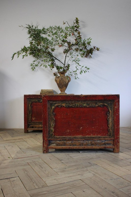 Wonderful Pair of 19th Cent Chinese Console Tables-brownrigg-wonderful-pair-of-19th-cent-chinese-console-tables-2143-1-main-637387198724888388.jpeg