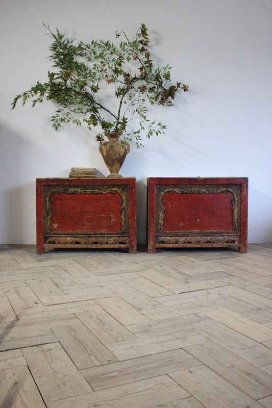 Wonderful Pair of 19th Cent Chinese Console Tables-brownrigg-wonderful-pair-of-19th-cent-chinese-console-tables-2143-l-main-637387198740356740.jpeg