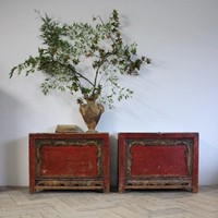 Wonderful Pair of 19th Cent Chinese Console Tables