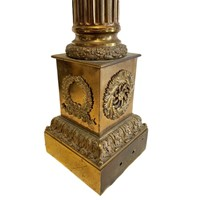 Gilt Bronze Lamp