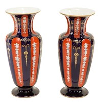 Pair of decorative porcelain vases