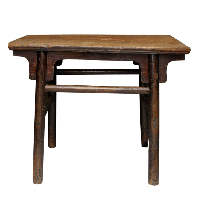 Chinese Elm Side Table-decorator-source-ghkghkkuh-main-637256617743230494.jpg
