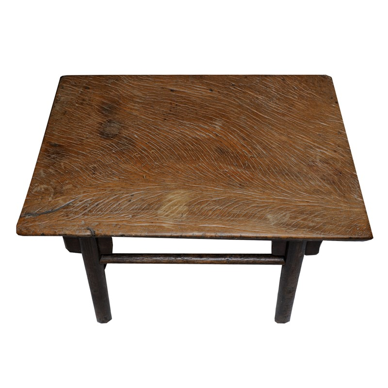 Chinese Elm Side Table-decorator-source-tgewggrfd-main-637256617961667138.jpg