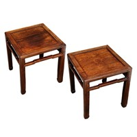Pair Of Chinese Export End Tables/Stools