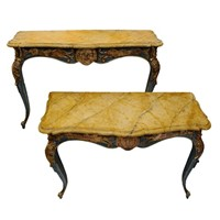 Pair of Shallow Venetian Console Tables