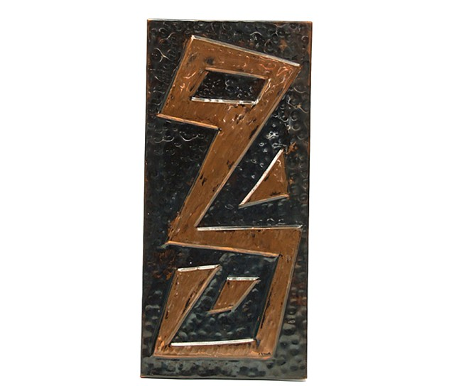 1960s Abstract Copper Wall Sculpture-fears-and-kahn-copperart-prod_main_636219831505376489.jpg