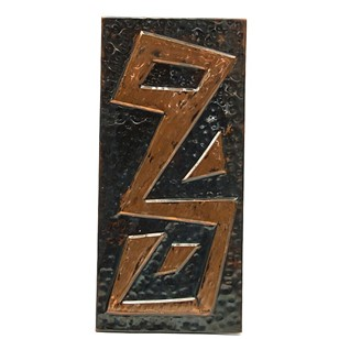 1960s Abstract Copper Wall Sculpture