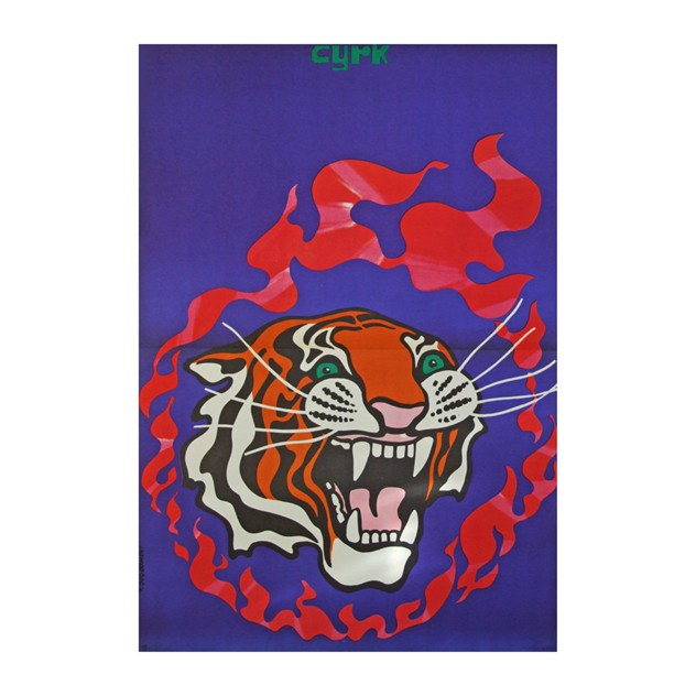 1970's Cyrk Tiger Flame Poster-fears-and-kahn-tigerflame-1_main-1.jpg