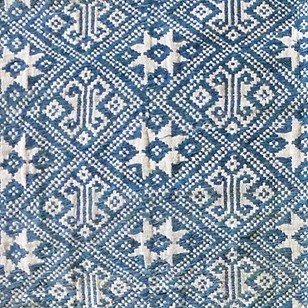 Antique Laotian indigo cloth with striped border