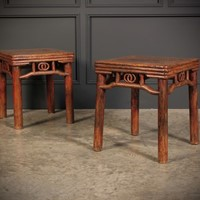 Pair of Chinese Elm Tables