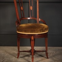 Mahogany Marquetry Inlaid Revolving Harpists Chair