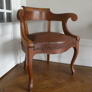 French Walnut  desk chair
