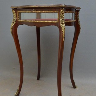 Exceptional Edwardian Mahogany Bijouterie Table