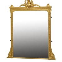 Late Victorian Giltwood Mantel Mirror