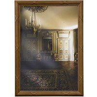 Large victorian frame with antique mirror
