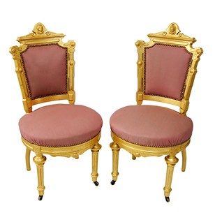 A Pair of English Aesthetic Movement Side Chairs