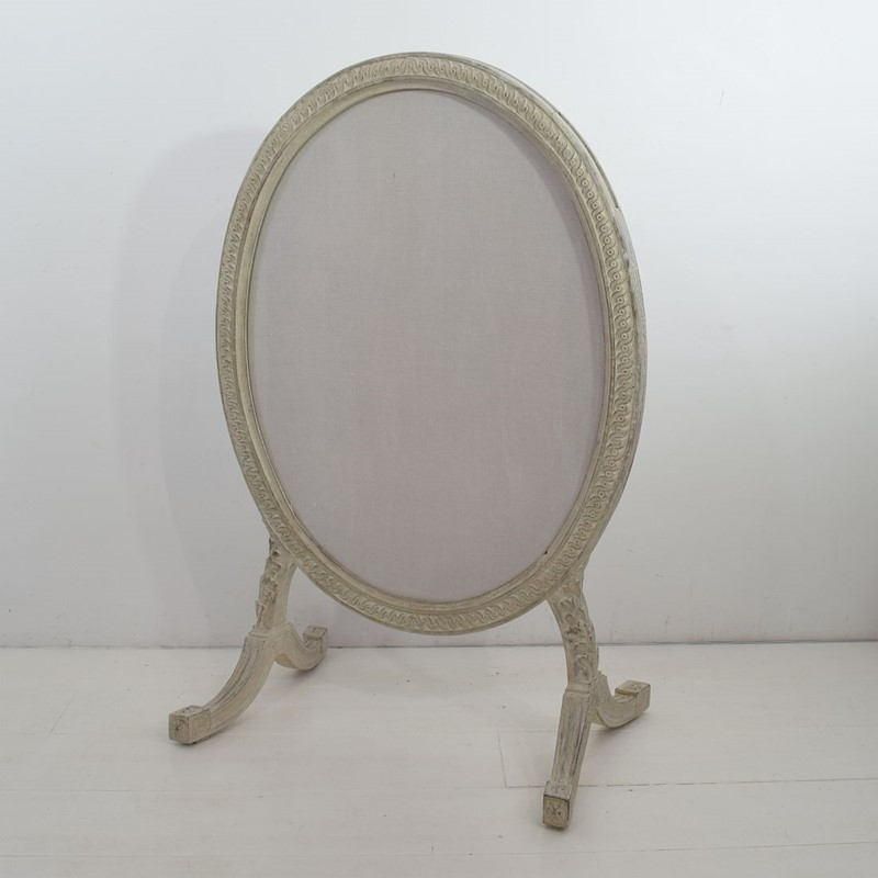 French 18th Century  Louis XVI Fire Screen-tresors-trouves-1800791-main-637023195287549837.JPG