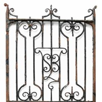 Antique English Wrought Iron Garden / Pedestrian