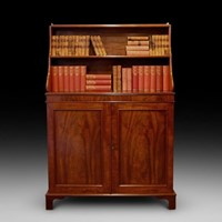 A George III mahogany waterfall bookcase